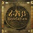 Stephen Marley Revelation Pt. 1